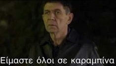 Stupid Funny Memes, Funny Texts, True Words, Places To Visit, Jokes, Lol, Fictional Characters, Greek, Smile