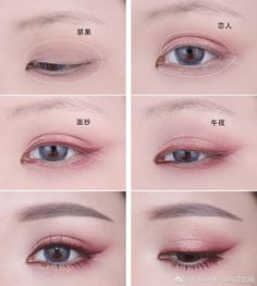Korean Makeup Tutorial - Feminine Hanbok Makeup by Heizle - Korean Makeup Korean Makeup Look, Korean Makeup Tips, Asian Eye Makeup, Eye Makeup Art, Korean Makeup Tutorial Natural, Hair Makeup, Make Up Looks, Asian Makeup Tutorials, Eyeshadow Tutorials