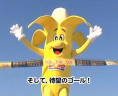 Banana power