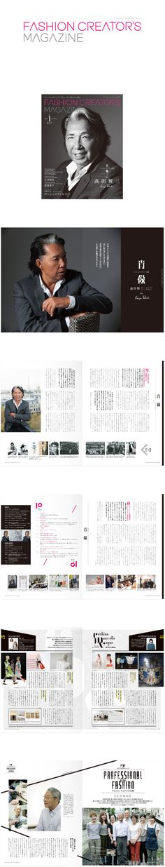 merkmal Dtp, Fashion Creator, Magazine Design, Editorial Design, Layout Design, Layouts, The Creator, Wine, Books