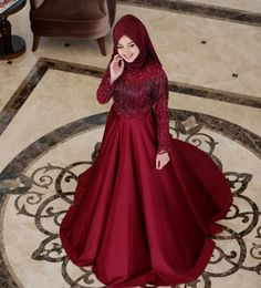 Is not like the swan ♥ ️ Mira Formal Wear 4 colors to choose from www. Muslim Wedding Gown, Muslimah Wedding Dress, Muslim Dress, Gown Wedding, Pakistani Bridal Dresses, Bridal Gowns, Stylish Dress Designs, Stylish Dresses, Hijab Chic