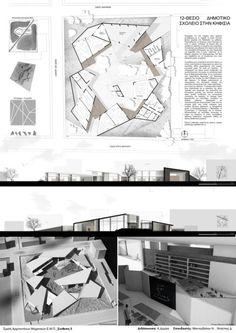 Architectural Synthesis 5 NTUA - 12 Class School at Kifissia Students:Mantouvalou I.,Ntoupas D.