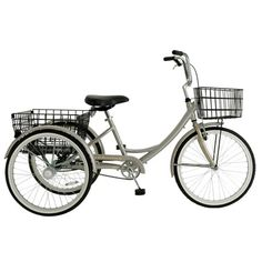 KHS Manhattan Adult 3-speed Trike Tricycle Bike Champagne...pretty. Now if it just came in baby blue...