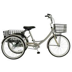 KHS Manhattan Adult 3-speed Trike Tricycle Bike Champagne