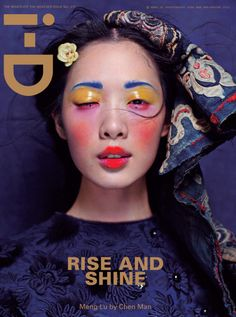 i-D Magazine, Xin Yuan and Meng Lu photographed by Chen Man