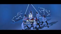 헤일로(HALO) '여기여기' MV TEASER