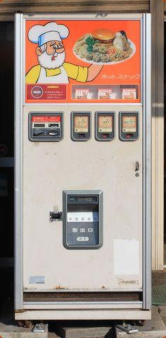 Hamburger vending machine in Japan.