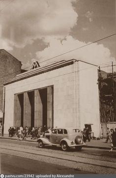 Фотография - Станция метро «Бауманская» - Фотографии старой Москвы