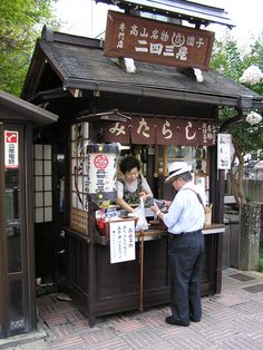 Quaint little Japanese stall & phone booth in Takayama Mitarashi mochi with sweet soya sauce on a sticky treat delicious treat. Japanese Buildings, Japanese Streets, Japanese Architecture, Japanese House, Bg Design, Kiosk Design, Booth Design, Flat Design, Japanese Design