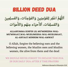 Up Quotes, Prayer Quotes, Mood Quotes, Faith Quotes, Islam Beliefs, Islamic Teachings, Islamic Dua, Muslim Love Quotes, Beautiful Islamic Quotes