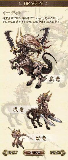 398期丨游戏原画-日系手游《Knight Of Glory》宠物进阶及角色概念分享