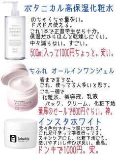 Pin by もち子 on ビューティ in 2020 Makeup Tips, Eye Makeup, Hair Makeup, How To Make Hair, Make Up, Facial Yoga, Japanese Makeup, Tone It Up, You're Beautiful