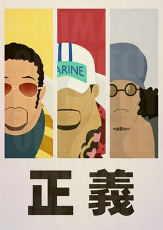One Piece Minimalist Poster: Faces of Justice by ~MinimallyOnePiece on deviantART