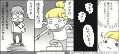 【3.11】東日本大震災で被災したママが発信し続ける「本当に生活に必要だった情報」とは?