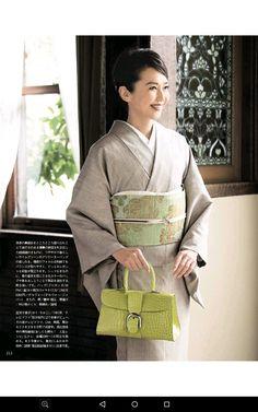 Yukata Kimono, Kimono Fabric, Traditional Japanese Kimono, Traditional Dresses, Tea Ceremony, Japanese Culture, Kimono Fashion, Sari, Jp Magazine