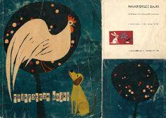 Najkrótsze bajki autor Bolesław Zagała - ilustracje Zdzisław Witwicki, 1967 rok, Poland