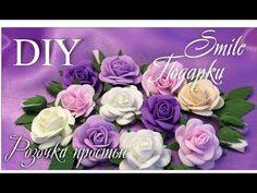 Маленькая Роза из Фоамирана./ Foam Rose / МК от Nata Liana. - YouTube