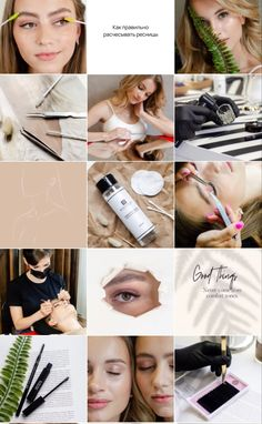 Instagram Feed Ideas Posts, Instagram Feed Layout, Feeds Instagram, Instagram Design, Instagram Brows, New Instagram, Feather Eyelashes, Facial Aesthetics, Feminine Office Decor