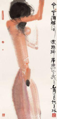 Han Meilin (韩美林; b1936)