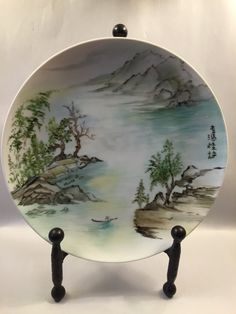 Vintage Decorative Japanese Hand Painted Plate with Mountain and Tree Scenery by WeJustHadToHaveIt on Etsy