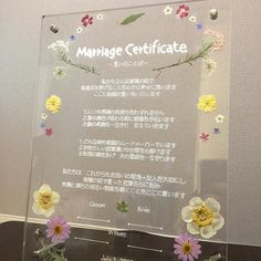無印のアクリルボード×押し花を使った結婚証明書の作り方 | marry[マリー] Diy Wedding, Wedding Ceremony, Reception, Marriage Certificate, Dried Flowers, Flower Art, Ring Pillow, Backdrops, Diy And Crafts
