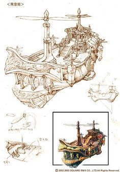 Week 11 - Final Fantasy XI - Concept Art Mon - Airship