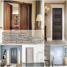 Статья Межкомнатные двери из МДФ — стильное решение для вашего дома впервые опубликована на блоге: Kayrosblog.ru Межкомнатные двери из МДФни чуть не хуже дверей из массива. Красивые и долговечные, эти двери наделены отличными потребительскими качествами. Преимущество МДФ -дверей в том, что они меньше реагируют на изменение влажности в доме или офисе. Перепады температур воздуха также не страшны дверям, изготовленным по МДФ -технологии. Напротив, двери из массива страдают от изменения Mirror, Bathroom, Furniture, Home Decor, Washroom, Decoration Home, Room Decor, Mirrors, Full Bath