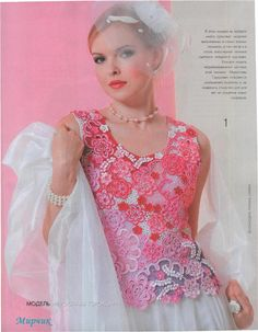Outstanding Crochet: Irish crochet. Russian designers.
