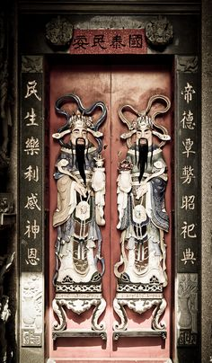 Fabulous Temple Doors by Xai Tian