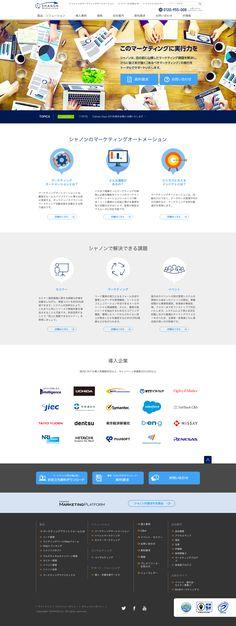 シャノンマーケティングプラットフォーム | SaaS LP Site Design, Web Design, Btob, Marketing, Website, Business, Web Top, Stylish, Design Web