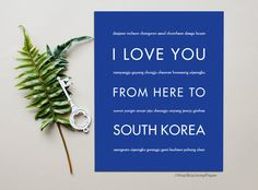 I Love You From Here To SOUTH KOREA art print
