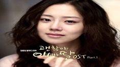 Moon Chae Won - Clementine (클레멘타인) It's Okay, Daddy's Girl OST