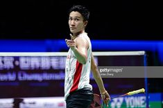 Kento Momota of Japan celebrates after defeating Shi Yuqi of China in the men's singles final on day 7 of Total BWF World Championships at Nanjing Youth Olympic Games Sport Park on August 2018 in Nanjing, China. Badminton Match, Youth Olympic Games, Sport Park, Man Images, Single Player, World Championship, My Boys, The Man, Olympics