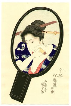 Artist: Utagawa Kunisada Title:Beauty with a Brush in a Mirror