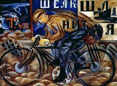 Гончарова Н.С. «Велосипедист» 1913 г.  Государственнй Русский музей, Санкт-Петербург, Россия