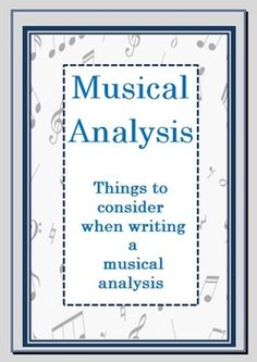 FREE download: How to Write a Musical Analysis