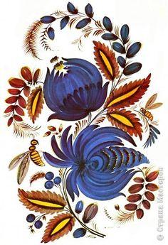 Картина панно рисунок Роспись Секреты росписи Часть 4 Петриковские цветы Краска фото 2