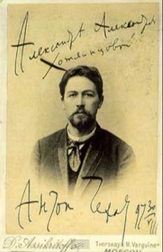 Portrait of Anton Pavlovich Chekhov, Osip Braz, 1898