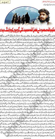 ریک طالبان پاکستان کو پشاور حملوں کا ذمہ دار قرار دینے والوں کے منہ پر ایک زور دار تھپڑ۔۔۔