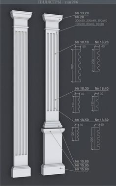 Interior and Exterior Pilasters for Home ~ 3D Art Facade Image