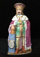 French Old Paris Jug– King Gambrinus- Large Rare Antique Pitcher Gilded, c.1840