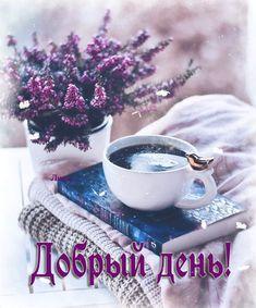 Coffee Break, Morning Coffee, Momento Cafe, Café Chocolate, Pause Café, Coffee Photography, Coffee And Books, Coffee Cafe, Macaroons
