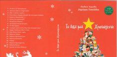 In Kindergarten, Music, Christmas, Musica, Xmas, Musik, Weihnachten, Yule, Muziek