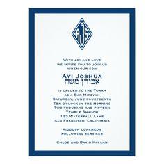 Jewish Wedding Invitations Avi Joshua Custom Card