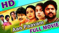 Aanpavam Tamil Full movie   Tamil Movie