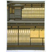 Junichiro Sekino: A Lattice Door - Art Gallery of Greater Victoria