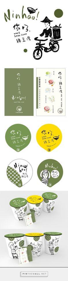 夏洛克設計工作室 sherlock.design | 您好!綠豆湯 - created via https://pinthemall.net