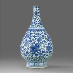 A Blue and White Pear-Shaped Bottle Vase, late Ming Dynasty, 17th Century.