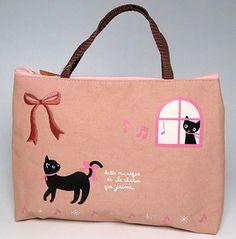 【BonjourMie!】黒猫ミィバッグインポーチリボン
