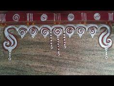 Rangoli Side Designs, Simple Rangoli Border Designs, Rangoli Designs Latest, Rangoli Borders, Rangoli Patterns, Rangoli Designs Diwali, Rangoli Designs With Dots, Beautiful Rangoli Designs, Small Free Hand Rangoli